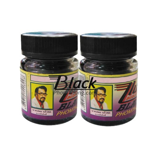 beard and mustache growing products photo - 1
